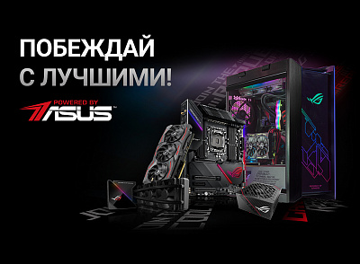 Акция MAN-MADE на ПК Powered by ASUS